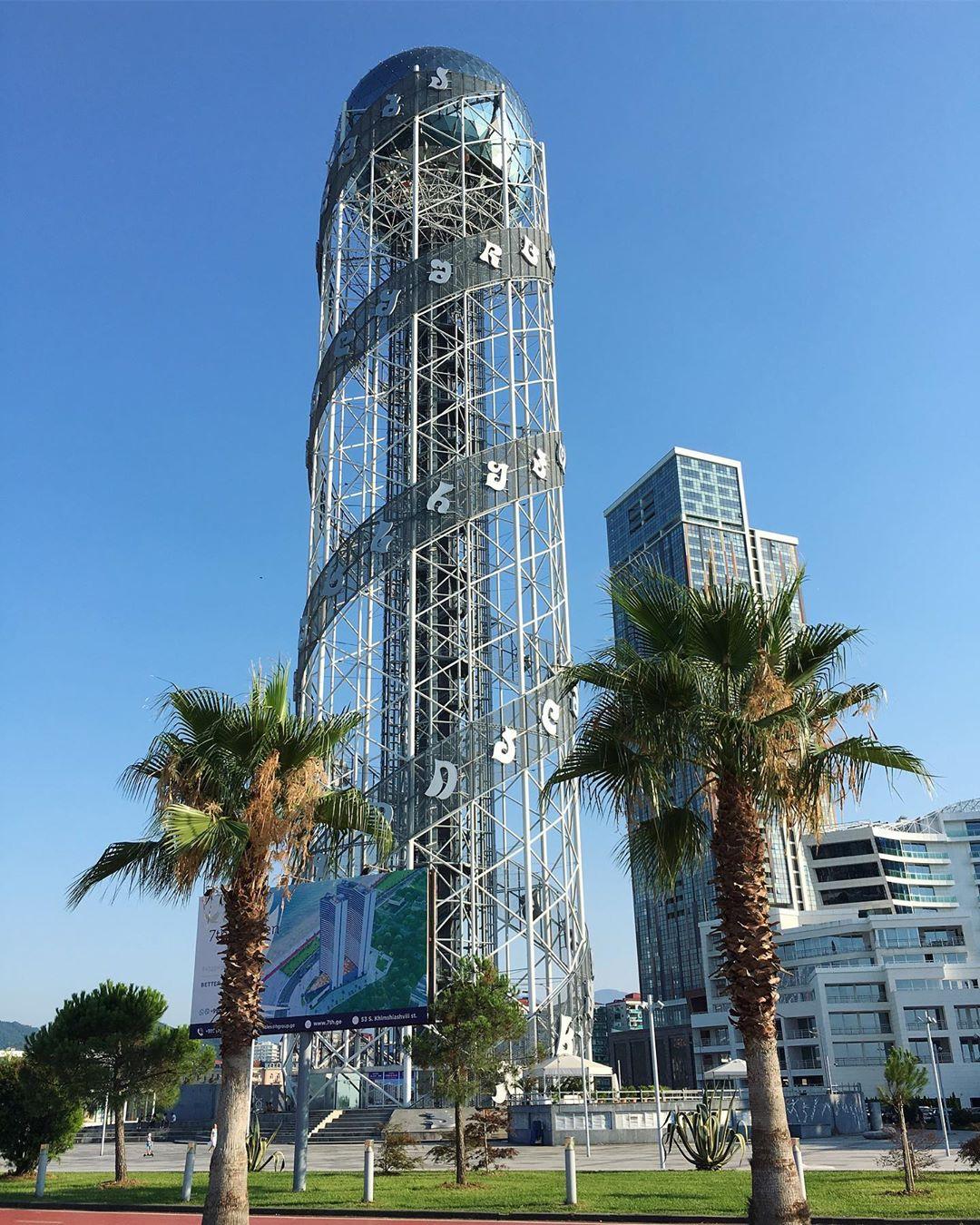Башня Алфавита