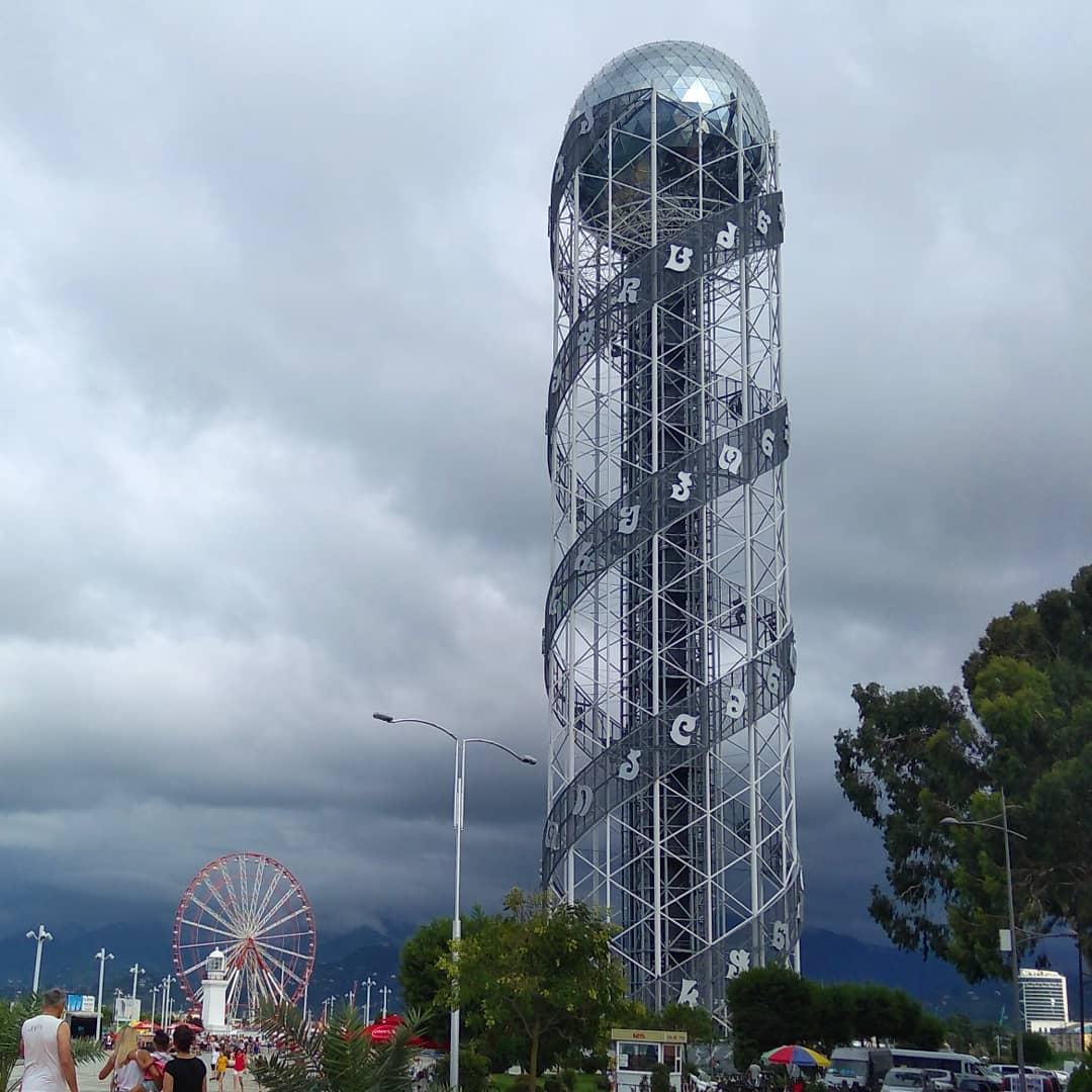 Башня алфавита в Батуми