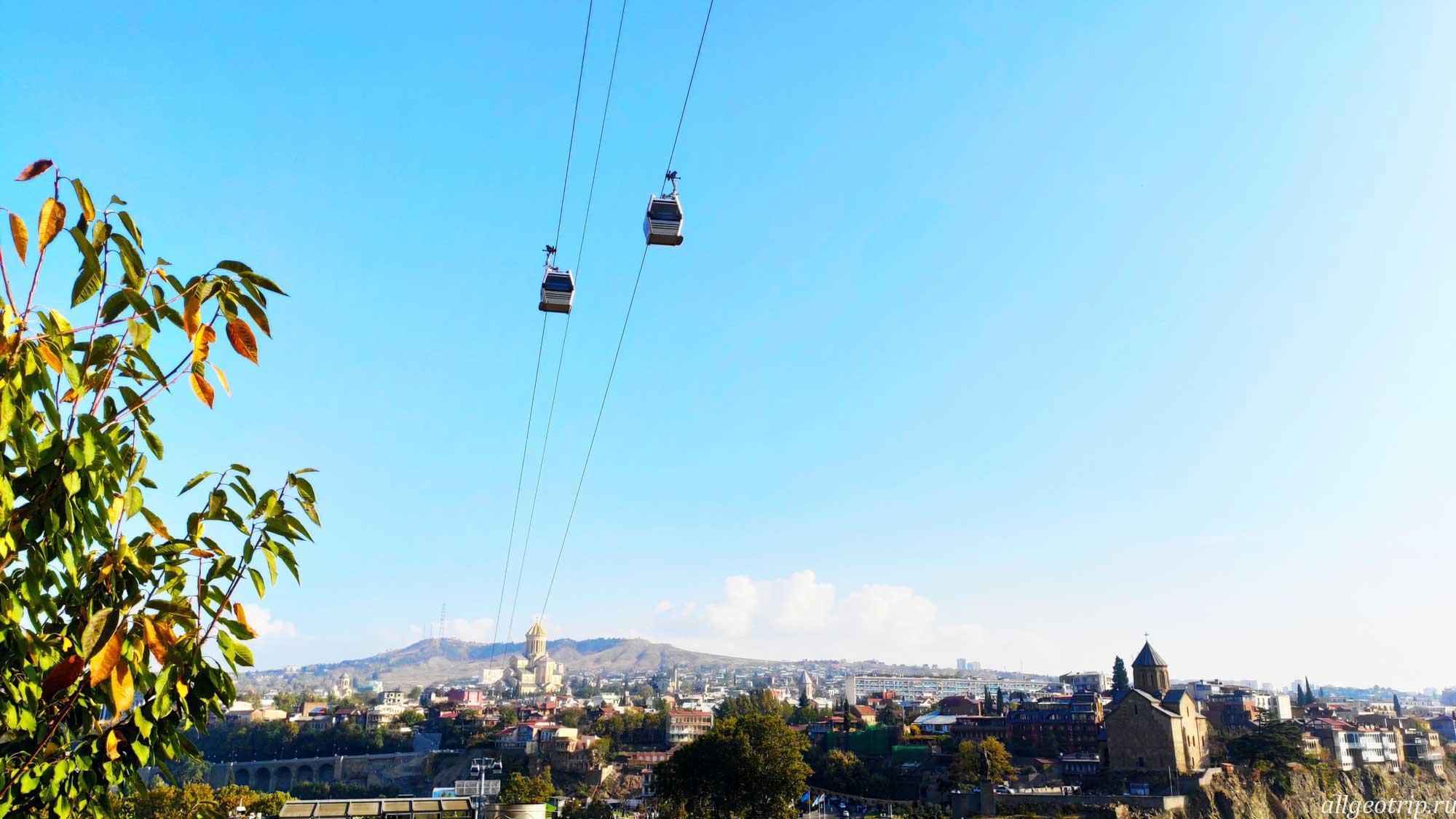 Достопримечательности Тбилиси канатная дорога