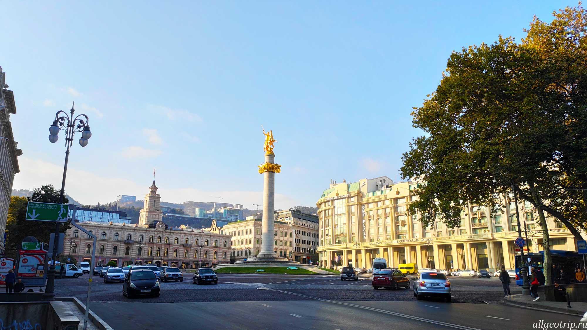 Достопримечательности Тбилиси площадь Свободы