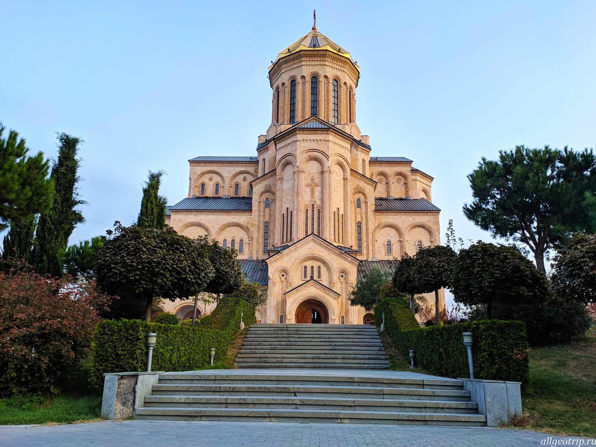 Достопримечательности Тбилиси Самеба