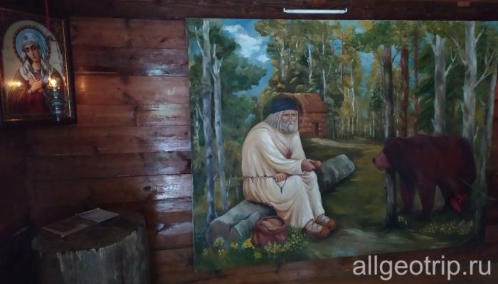 Икона Серафима Саровского в Боржоми